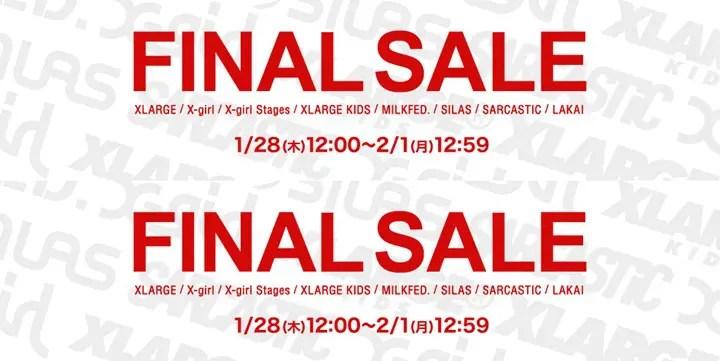 【新春最終セール】X-large、X-girl、SILAS等のcalifで更に割引されたファイナルセールが開催中! (エックスガール エクストララージ サイラス Sale)