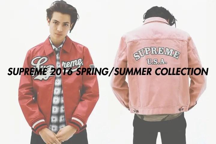 【2/20から】シュプリーム (SUPREME) 2016 SPRING/SUMMER コレクションが立ち上げ!オンラインショップは2/25から!