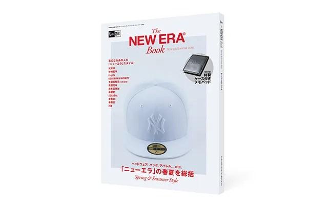 2016年 春夏にリリースされるプロダクツを一挙に公開する「The New Era Book / Spring & Summer 2016」が3/16から発売! (ニューエラ)