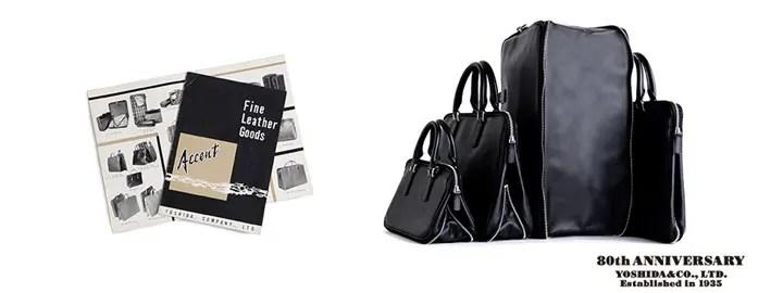 吉田カバン80周年記念!1953年に開発した「エレガントバッグ」をモチーフにした4モデルが発売! (ポーター)