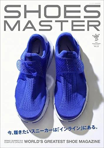 3/30発売!シューズ・マスター (SHOES MASTER)vol.25 2016年春夏号が予約開始!