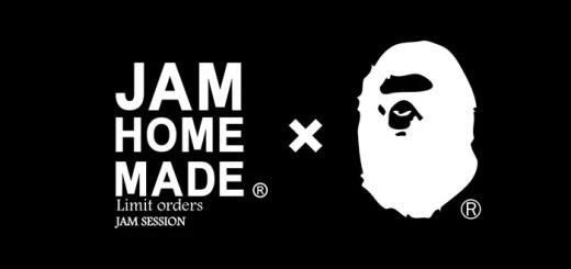 JAM HOME MADE × A BATHING APE 2nd COLLECTIONが3/26から発売!(ジャム ホーム メイド エイプ)