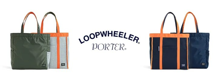 2店舗限定!LOOPWHEELER × PORTER スタンドトートが4/29から発売! (ループウィラー ポーター)