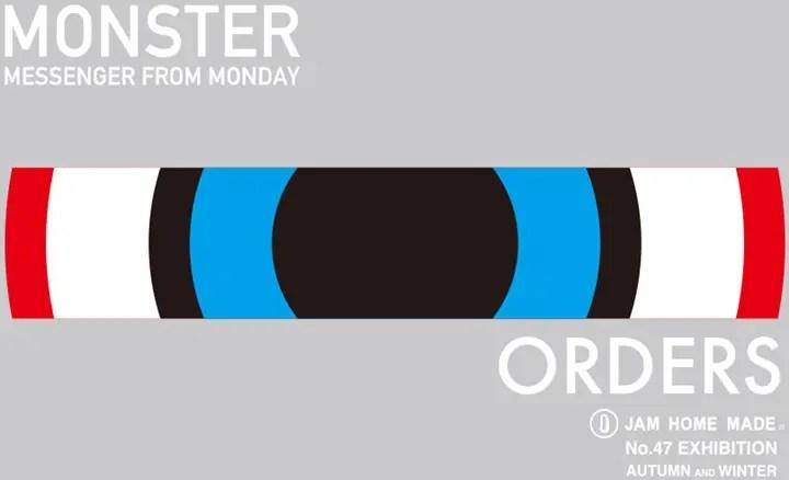 JAM HOME MADE 2016 A&W コレクション「MONSTER」先行予約がスタート! 特典で会員限定価格を設定! (ジャム ホーム メイド)