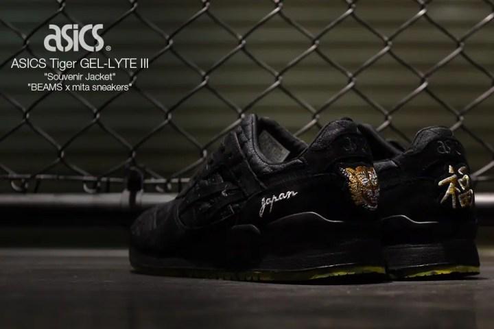 """6/11発売!BEAMS x mita sneakers × ASICS Tiger GEL-LYTE III """"Souvenir Jacket"""" (ビームス ミタスニーカーズ アシックス タイガー ゲルライト 3 """"スーベニア ジャケット"""")"""