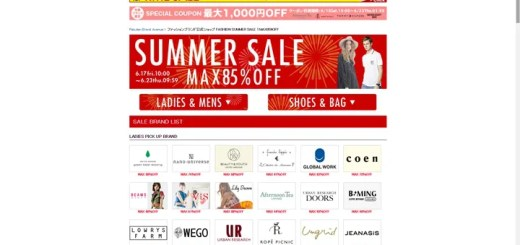 楽天スーパーSALEでUNITED ARROWS/green label relaxing/BEAUTY & YOUTH/nano・universe/URBAN RESEARCHなどが最大80% OFF!