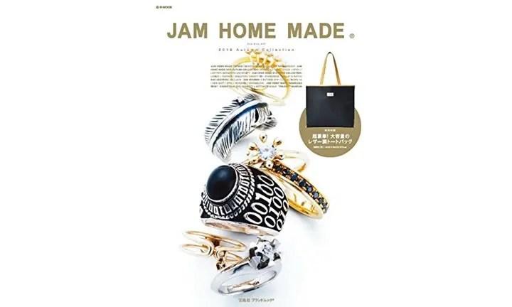 7/14発売!JAM HOME MADE 2016 Autumn Collection、付録はレザー調の大容量のトートバッグ! (ジャムホームメイド)