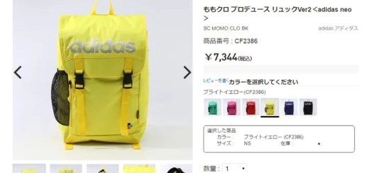 ももクロ × アディダス ネオ リュックがバーションアップして予約開始! (adidas NEO)