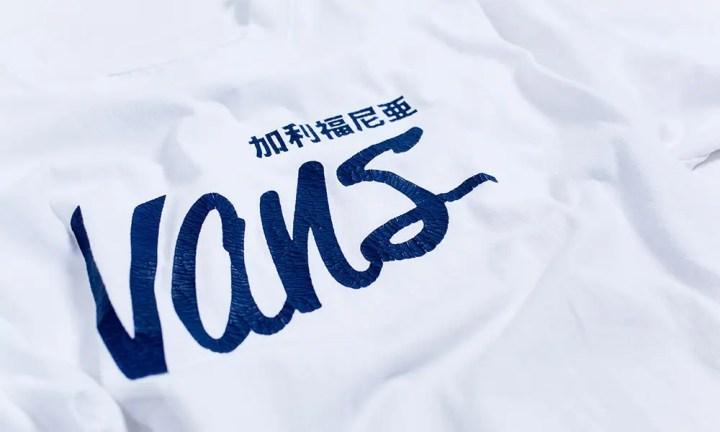 バンズ × ロンハーマン コラボが8/13発売!漢当て字で「加利福尼亜=カリフォルニア」が注目! (VANS Ron Herman)