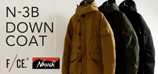 BEAMS LIGHTSにてF/CE. × NANGA N-3B ダウンコートが10月下旬発売! (ビームス ライツ エフシーイー ナンガ)