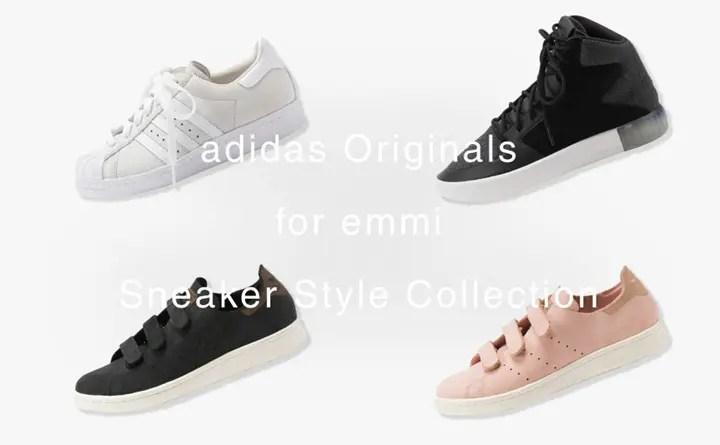 【先行発売】adidas Originals for emmiから「SUPERSTAR」「TUBULAR INVADER」「STAN SMITH」が登場! (アディダス オリジナルス フォー エミ)