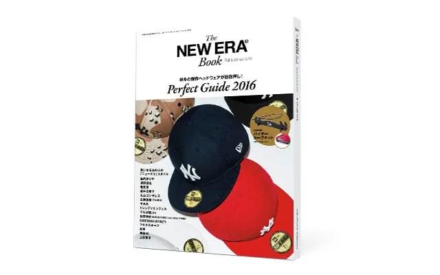 2016年 春夏にリリースされるプロダクツを一挙に公開する「The New Era Book / Fall & Winter 2016」が9/15から発売! (ニューエラ)