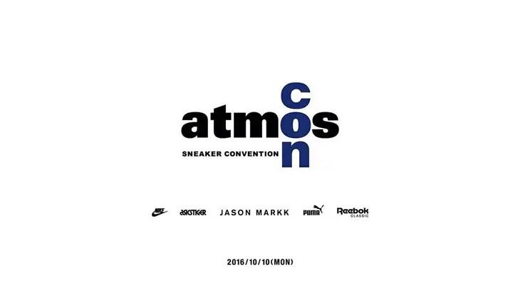 """""""atmos""""主催によるスニーカーコンベンション「atmos con」が10/10から開催! (アトモスコン)"""