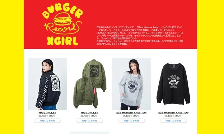 X-girl × BURGER RECODRS 全11型のカプセルコレクションが10/7発売! (エックスガール バーガーレコーズ)