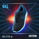 11/5発売!日本限定!アシックス タイガー ゲル シリーズ30周年記念モデル「ゲルライト 3」 (ASICS TIGER GEL-LYTE III 30th Limited JAPAN)