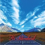 ハイスタ (Hi-STANDARD) 16年ぶりの新EP「ANOTHER STARTING LINE」の通販/オンライン販売が10/26~スタート!