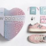 """アジア限定!New Balance """"LOVELOCK"""" VALENTINE'S DAY PACK (ニューバランス """"ラブロック"""" バレンタインズ デー パック)"""