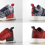 "adidas Originals NMD_R2 PRIMEKNIT {PK} ""Glitch Navy/Red"" (アディダス オリジナルス エヌ エム ディー プライムニット ""グリッチ ネイビー/レッド) [BB2909,10]"