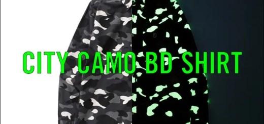 A BATHING APEから蓄光プリントを使用したBAPEオリジナルカモ柄のCITY CAMOで仕上げたボタンダウンシャツが2/18発売! (ア ベイシング エイプ)