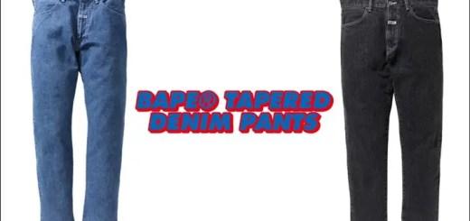 A BATHING APEから熟練の職人による縫製、加工と上質な生地感から生み出されるMADE IN JAPANのデニムパンツ「TAPERD DENIM PANTS」が2/25発売! (ア ベイシング エイプ)