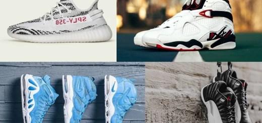 """【まとめ】2/25発売の厳選スニーカー!(adidas Originals YEEZY 350 BOOST V2 """"Zebra – White/Core Black/Red"""")(NIKE AIR JORDAN 8 """"Alternate"""")(AIR JORDAN 12 LOW """"Play Off"""")(AIR MAX UPTEMPO AS QS """"University Blue"""")他"""