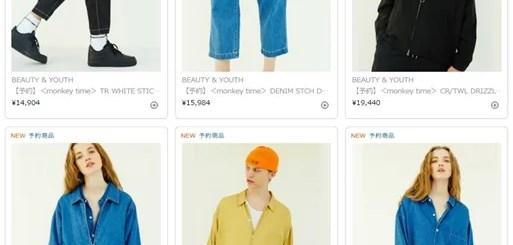 monkey timeからワイドシルエットのデニムブルゾンやレーヨンツイルシャツ等が4月上旬~発売! (モンキータイム)