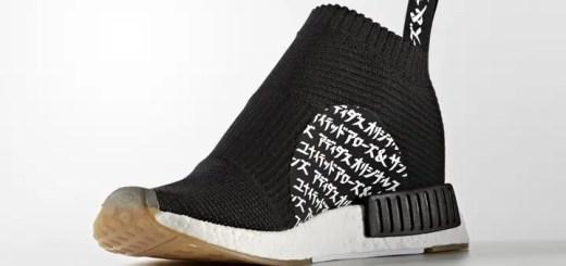3/24発売予定!UNITED ARROWS & SONS x adidas Originals NMD_CS1 (ユナイテッド アローズ アンド サンズ アディダス オリジナルス エヌ エム ディー)