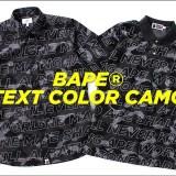 A BATHING APEから2017 SPRING/SUMMERシーズン新柄「TEXT COLOR CAMO」をあしらったボタンダウンの半袖シャツとポロシャツが4/1から発売! (ア ベイシング エイプ)