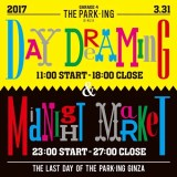 THE PARK・ING GINZA 3/31のラストデーは深夜も行われる「GARAGE 4 DAY DREAMING & MIDNIGHT MARKET」が開催! (ソニー パーキング銀座)