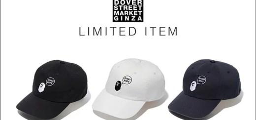 DOVER STREET MARKET GINZA × A BATHING APEとのコラボキャップ「APE HEAD CAP」が4/15発売! (ドーバー ストリート マーケット DSM エイプ)