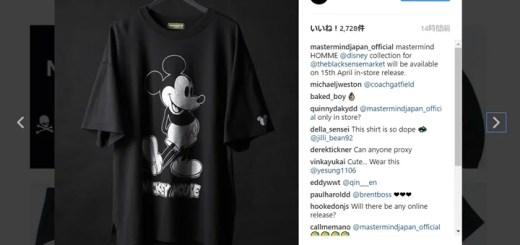 mastermind HOMME × Disney COLLECTIONが4/15発売! (マスターマインド オム ディズニー コレクション)
