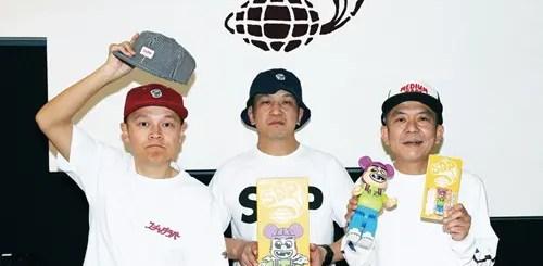 「ビームス ジャパン」の1周年を記念した、スチャダラパーとのコラボレーションアイテムが4/28発売! (BEAMS JAPAN)