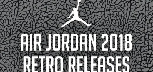 2018年にリリース予定のNIKE AIR JORDAN RETRO (ナイキ エア ジョーダン レトロ)