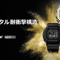 G-SHOCK 初代モデル「DW-5000C」のフルメタルケースモデル最新2カラーが9月下旬発売 (Gショック ジーショック)