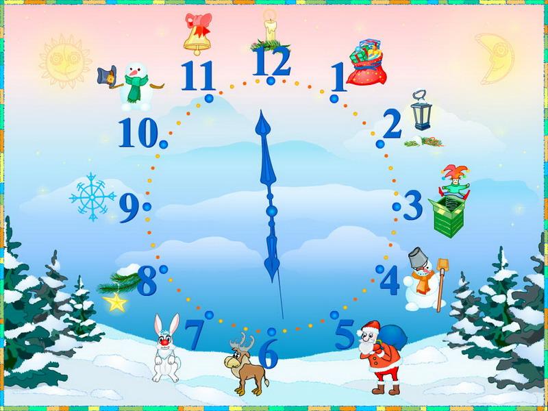 Falling Snow Animated Wallpaper Clock Screensaver Seasonal Clocks Fullscreensavers Com