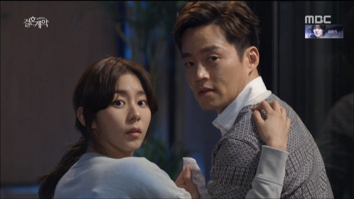 Marriage Contract Korean Drama Review Funcurve - marriage contract