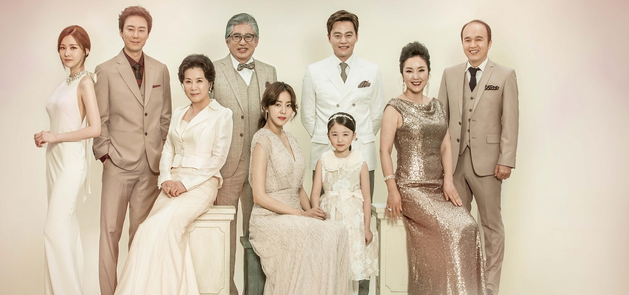 Marriage Contract Korean Drama Review Funcurve