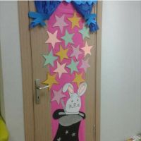 preschool-door-decorations-3  funnycrafts