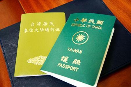 護照常見Q&A