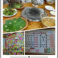 korea_food_20141212_02