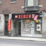 ダウンタウンでラーメン~KENZO~