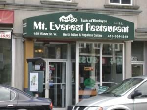 mteverstrestaurant