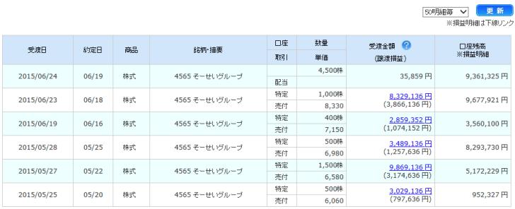 SnapCrab_NoName_2015-9-26_22-9-12_No-00