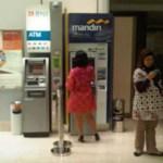 マンディリ銀行は高金利