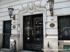 Front door at the SBS townhouse