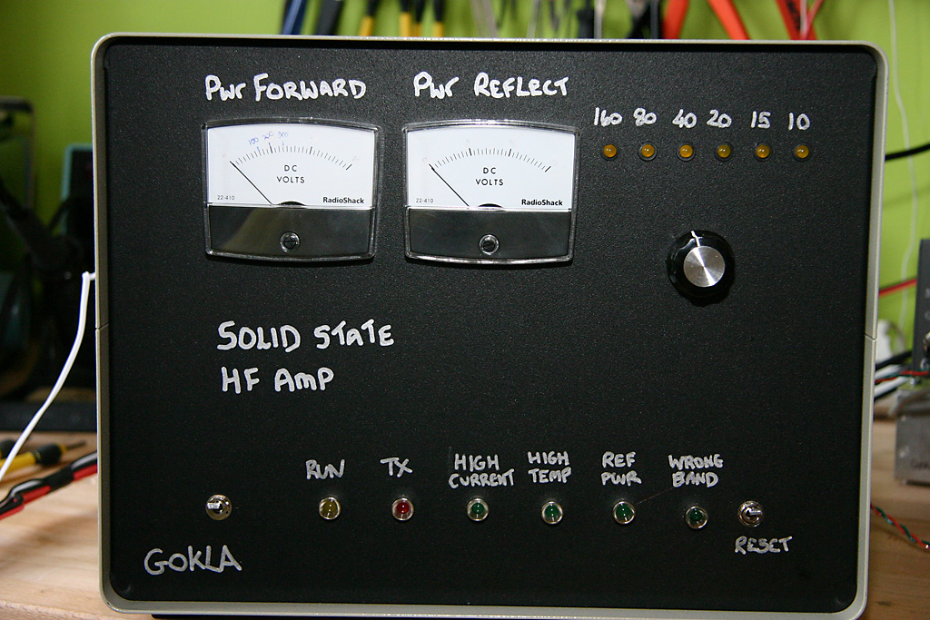 600W Solid State Amplifier