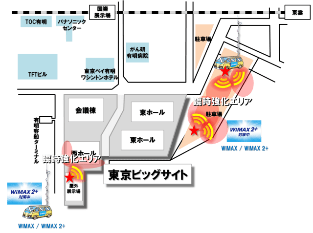 C90_UQ_areamap