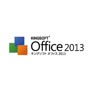 kingsoft_office_suite_free_2013_000