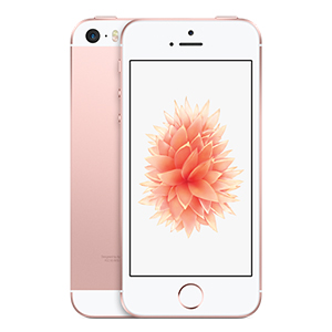 iphonese-rosegold-select-2016のコピー