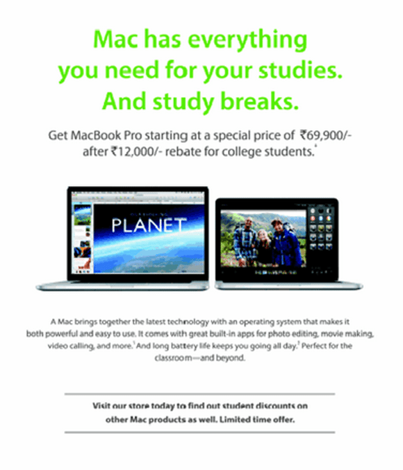 macbook-back-to-college-program